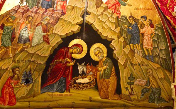 Nativity scene from Bethlehem
