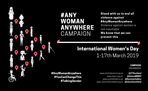 The logo of the #AnyWomanAnywhere
